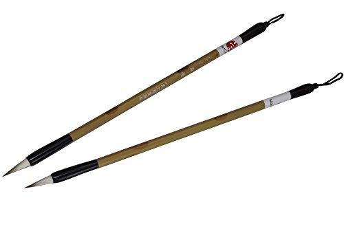 MasterChinese Calligraphy/Kanji/Sumi Drawing/Watercolor Brush (Goat-Wolf) 0.19 x 0.77 inches - Good Small Brush (2/Pk)