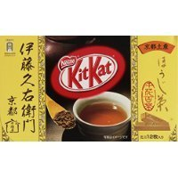 Japanese Kit Kat - Houjicha (Roasted Green Tea) Chocolate Box 5.2oz (12 Mini Bar) Thank you for using our service