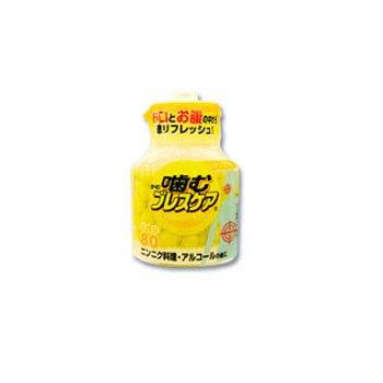 運動するセレナベルベット噛むブレスケアボトル レモンミント 80粒