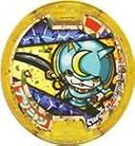 【妖怪メダル】限定)ブシニャン/レジェンド(ゴールド)/妖怪ウォッチ