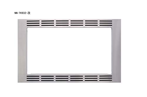 Panasonic NN-TK932SS 30 TRIM KIT, 30 inch, Stainless (24 Built In Microwave Oven With Trim Kit)