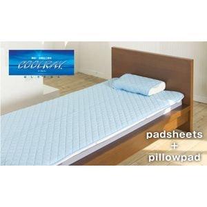クールレイ(R) パッドシーツ + 枕パッド シングル ピンク 綿100% 日本製 生活用品 インテリア 雑貨 寝具 ひんやりシート マット 布団 14067381 [並行輸入品] B07L7PJWP1