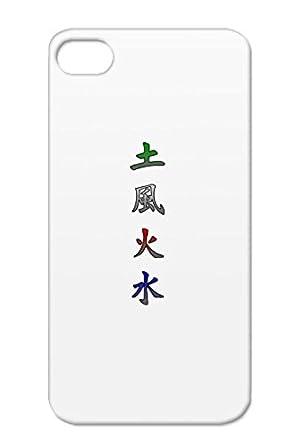 Shatterproof Kanji Elements Earth Wind Fire Water Japanese