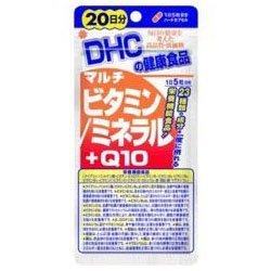 【DHC】マルチビタミン/ミネラル+Q10 20日分 (100粒) ×20個セット B00V2HJ1PK