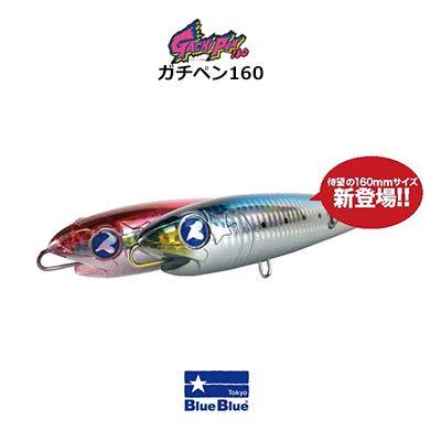 ブルーブルー ダイビングペンシル ガチペン160の商品画像