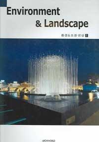 Environment & Landscape (Korean and English Edition)