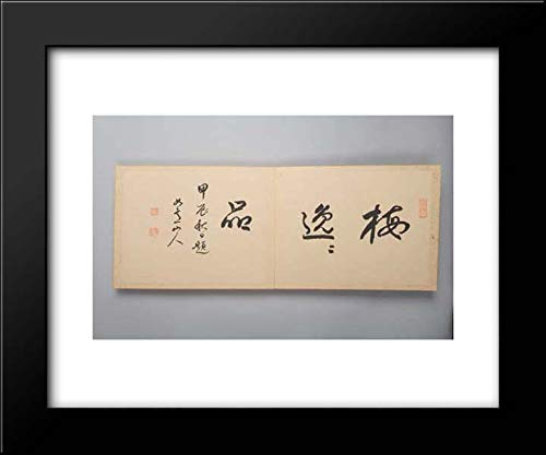 Yamamoto Baiitsu - 18x15 Framed Museum Art Print- Refined Elegance in The Four Seasons (Shiji seiga), Album of Flower Paintings (Print Yamamoto)