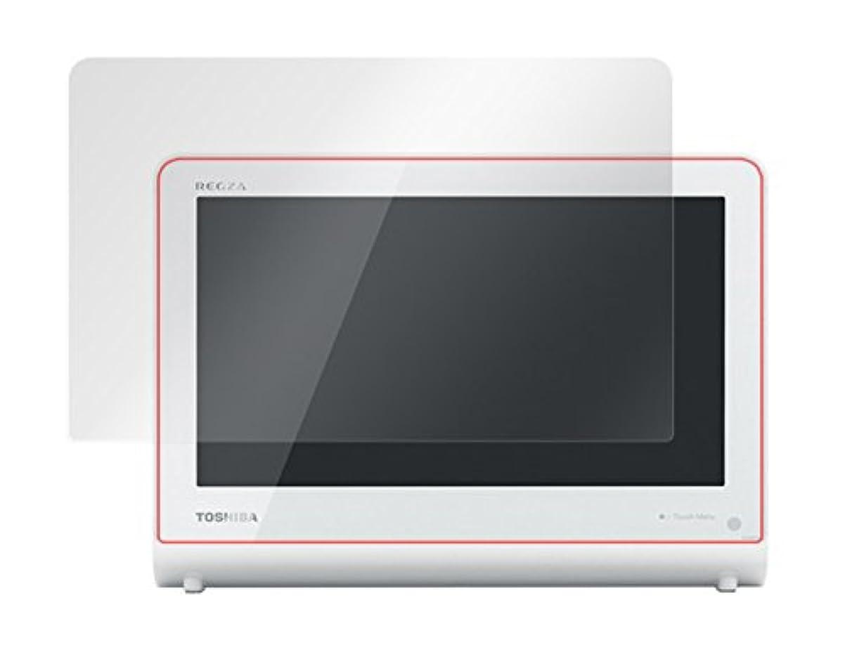 議題抽象化イノセンスiBUFFALO 液晶TVガードハードタイプ40型ワイド対応 BSTV08H40