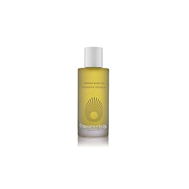 健康的金銭的容赦ない引き締めボディオイル(100ミリリットル) x2 - Omorovicza Firming Body Oil (100ml) (Pack of 2) [並行輸入品]