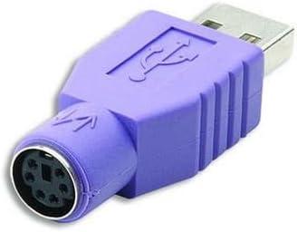 CABLEPELADO Adaptador PS2 a USB M/H Morado