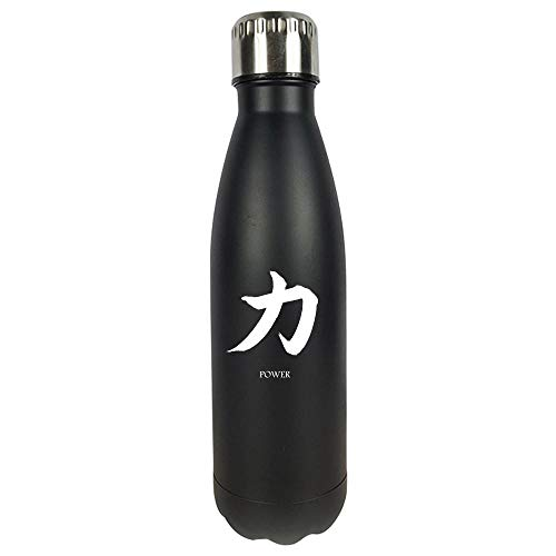 Funny Calligraphy - Power - Formal Fonts Writing Humor - Vacuum Sealed Water -