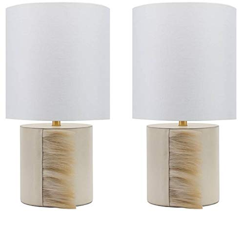 Designe Gallerie TBL-1015-(2) Nisse Set of 2 Leather Table Lamp with Horse Hair for Living, Dining Room, Bedroom, Decorative Accent Home Décor, Modern Design, Cream Brass Leather Accent Table