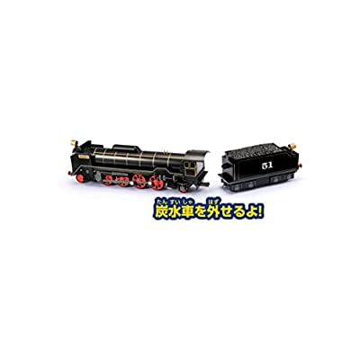 Agatsuma Diamond pet Thomas The Tank Engine DK-9005 Hilo: Toys & Games
