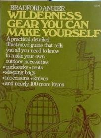Wilderness Gear You Can Make Yourself