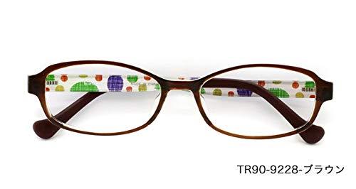 ザ サプリメガネ PCメガネ ブルーライト94% カット 紫外線ほぼ100%カット 度なし(調節補助機能付き) (ブラウン) TR-9228  ブラウン B07HYBY19R