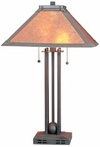Cal Lighting BO-476 2 Light Gabriel Mica Pull Chains Table L