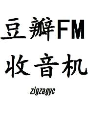 Douban FM