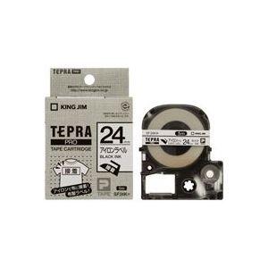 (業務用30セット) キングジム テプラ PROテープ/ラベルライター用テープ 【アイロンラベル/幅:24mm】 SF24K ホワイト(白) ds-1739488 B01N2WOSHY
