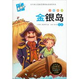 Download Treasure Island - full color - famous phonetic reading picture books(Chinese Edition) pdf epub