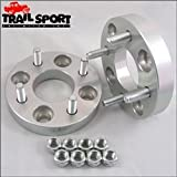trailsport4x4 1 inch Wheel Spacer Kit with Studs for Ford Mustang - 4x4.25 Hub