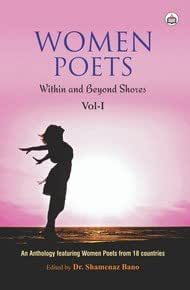 Women Poets: Within and Beyond Shores