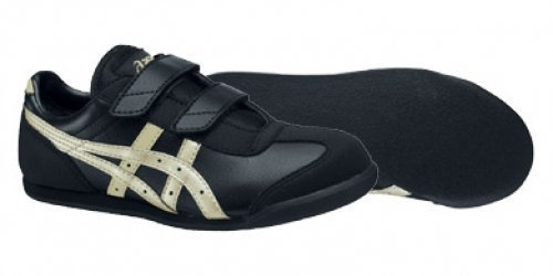 ASICS girar VC PS las zapatillas CY709/9006 Colour: Black/Ivory