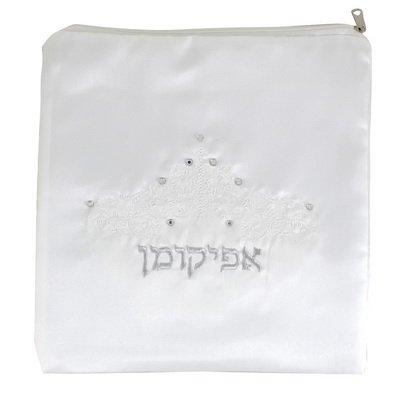 Afikoman Cover - AJ Passover Afikoman Bag Satin Ornaments 23 cm