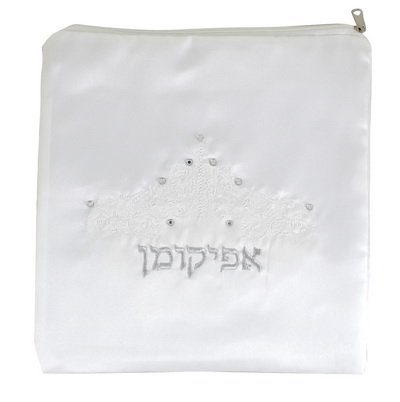 - AJ Passover Afikoman Bag Satin Ornaments 23 cm