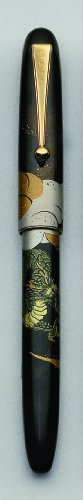 Pilot Namiki Nippon Art Collection Rolling Ball Pen, Dragon with Cumulus Design, Fine Point (60379) by Pilot (Image #1)