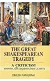 img - for Great Shakespearean Tragedy: A Criticism book / textbook / text book