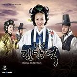 [CD]巨商キム・マンドク 韓国ドラマOST