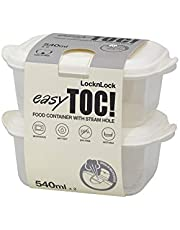 Lock & Lock HLE-313S2W Easy Toc Food Container 540ml 2P Set White