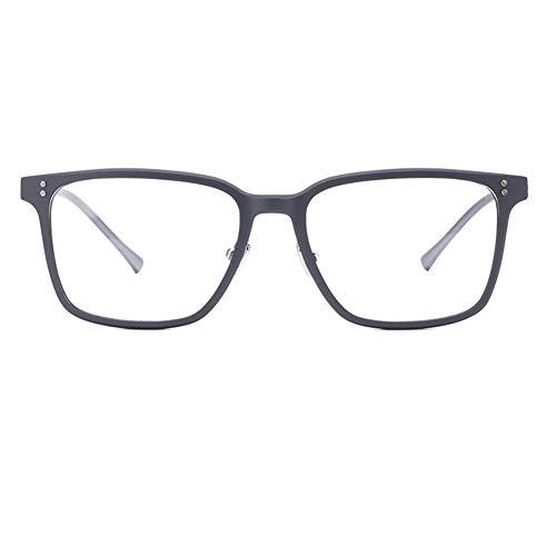 (Fashion Ultralight Tenacity Tungsten Carbon Plastic Steel Square Glasses Frames Optical Glasses for Men and Momen)