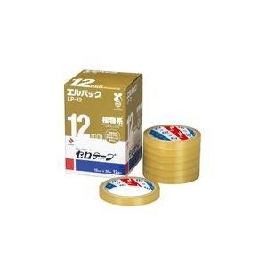 超人気の 生活日用品 (業務用20セット) セロテープ Lパック 生活日用品 B074MMG7YF LP-12 Lパック 12mm×35m 12巻 ×20セット B074MMG7YF, PC FREAK:8a076c53 --- a0267596.xsph.ru