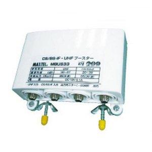 マックステル CSBS/UHF屋外ブースター33dB MBUS33 B00V7LZBAU