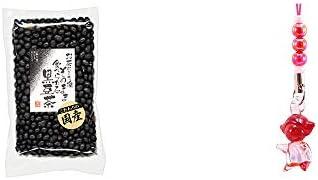 [2点セット] 国産 黒豆茶(200g)・ガラスのさるぼぼ 手作りキーホルダー 【赤】 /縁結び・安産・夫婦円満・子供の成長祈願・勝負運//