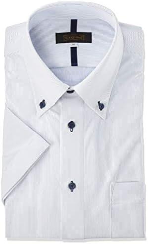ワイシャツ 超形態安定 半袖 ノーアイロンシャツ ボタンダウン ニットシャツ クールビズ メンズ