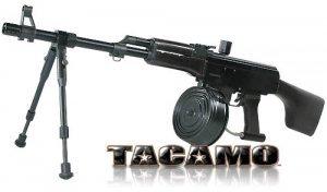 Tacamo RPK Paintball Marker - paintball gun