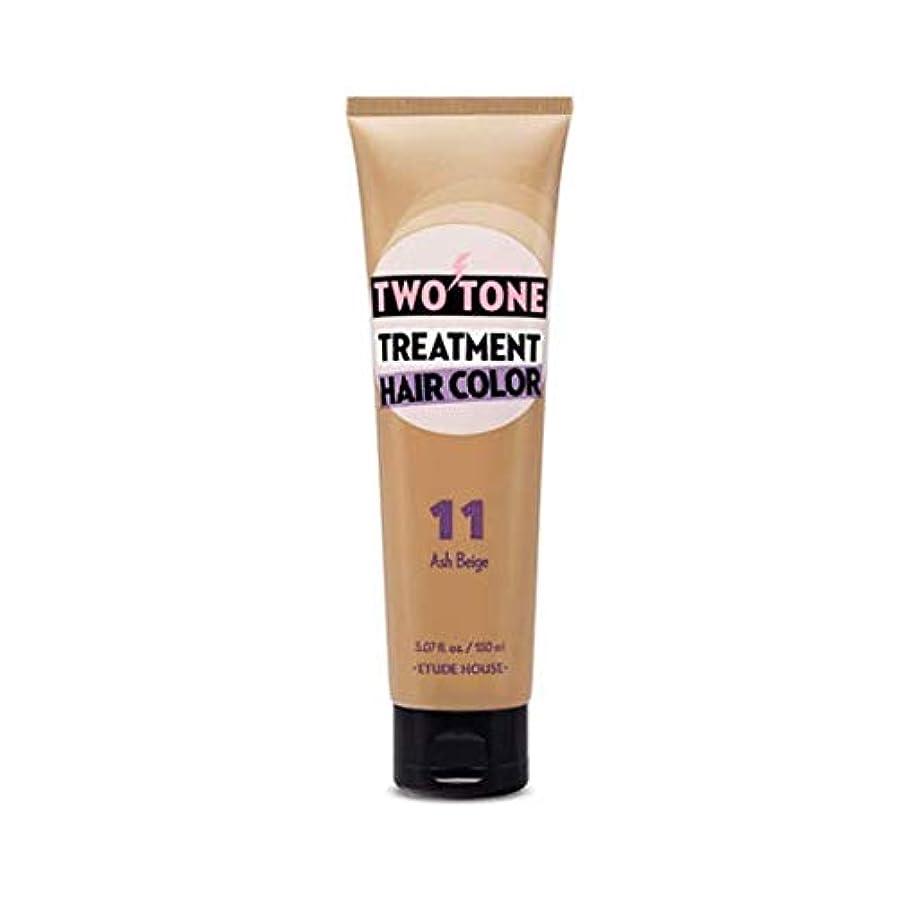 軍ペストリー言及するETUDE HOUSE Two Tone Treatment Hair Color *11 Ash Beige/エチュードハウス ツートントリートメントヘアカラー150ml [並行輸入品]