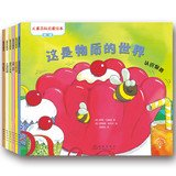 Read Online Baby Einstein science museum: draw the children's enlightenment (2) (suits all 6 copies)(Chinese Edition) ebook