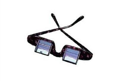 Bed Spectacles by LSS - Shopping Online Spectacles