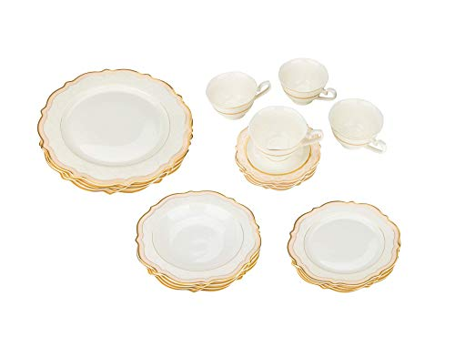 Joseph Seigh, 6664-20, Fine Porcelain Dinnerware Set w/Scalloped Curved Rim, Elegant Dinner Set, Dinner Plates, Soup Plates, Flat Plates, Tea Cups, Saucers, Set of 4