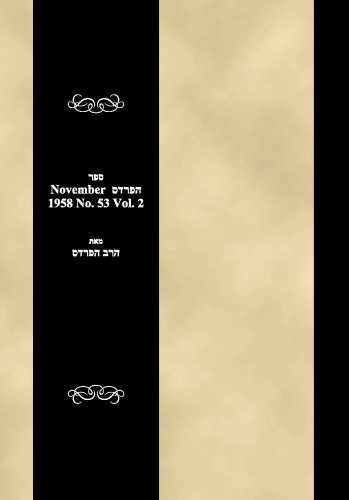 Sefer haPardes November 1958 No. 53 Vol. 2 (Hebrew Edition) pdf