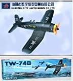 F4U CORSAIR 4-CHANNEL RADIO CONTROLLED RTF RC PLANE NEW