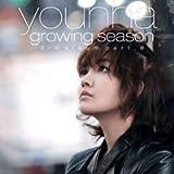 ユンナ 3集 - Part. B : Growing Season(韓国盤)