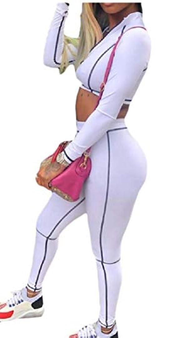 パキスタン人おんどり嘆くmaweisong Women's 2 Piece Outfits Long Sleeve Solid Zipper Front Jacket and Pants Set Tracksuit