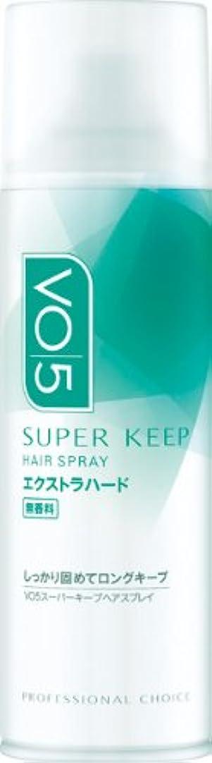 資金連帯検出VO5スーパーキープヘアスプレイ エクストラハード無香料330g+エクストラハード無香料50g