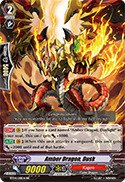 (Cardfight!! Vanguard TCG - Amber Dragon, Dusk (BT04/018EN) - Eclipse of Illusionary Shadows )