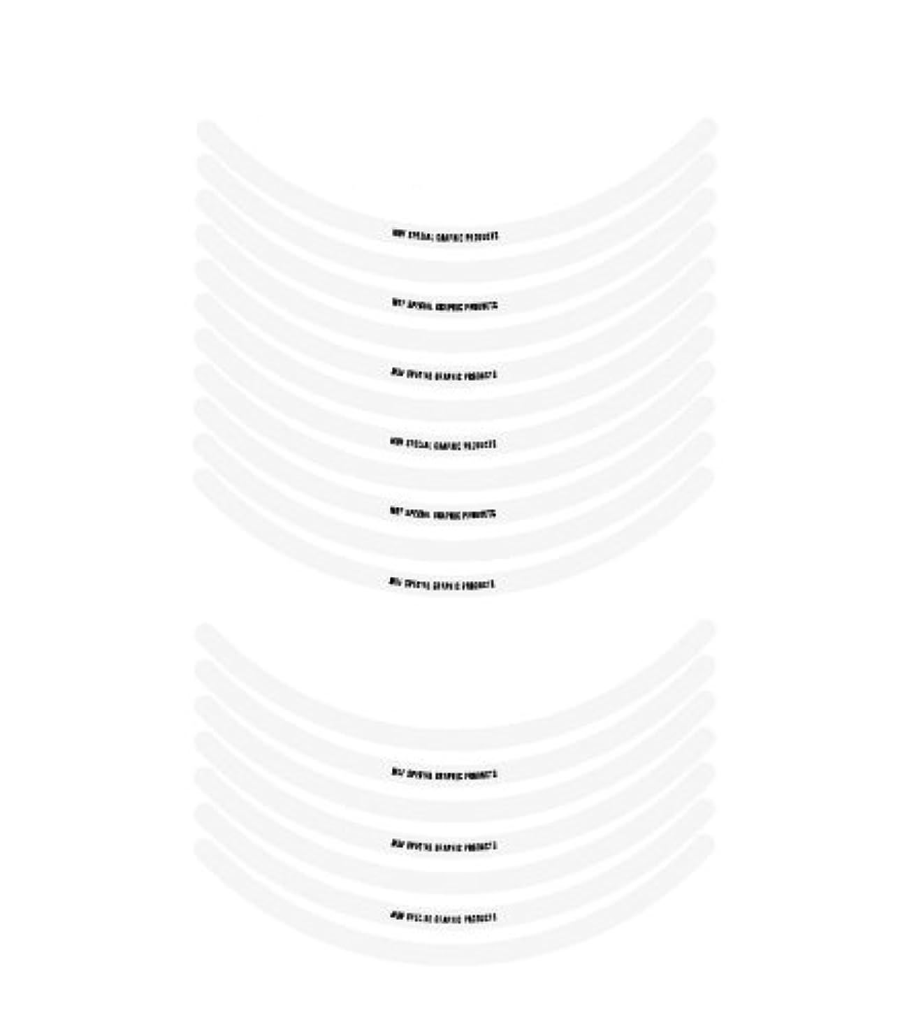 海嶺郊外多用途14インチ用リムステッカー シルバー 予備の付いた20本入り 夜間反射材使用 2輪?4輪共通 アルミホイール、スチールホイール対応