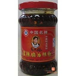Laoganma (Lao Gan Ma) Chilisauce Xiang La Cui 210g (Pack of 4)